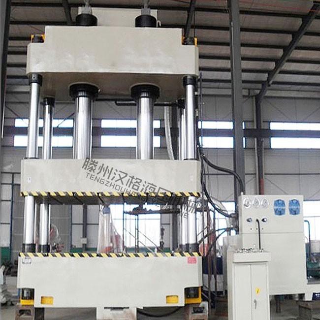 500吨双缸四柱油压机