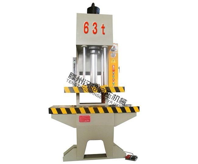 63T单柱油压机
