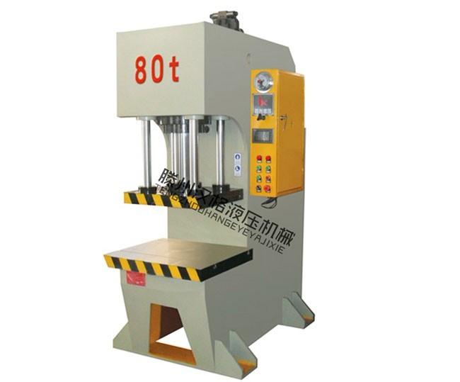 80T单柱液压油压机